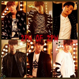 2pm of 2pm.