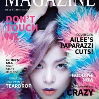 Magazine ep ailee discografia vagalume magazine ep stopboris Image collections