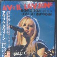 Bonez Tour 2005: Live at Budokan