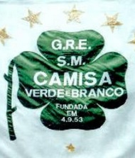 A.C.S.E.S.M. Camisa Verde e Branco