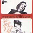 A Nossa Carmen Miranda: Remasterizado