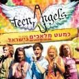 Teen Angels - En Vivo En Israel