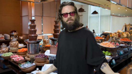 Father John Misty letras