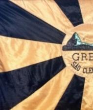 G.R.E.S. São Clemente