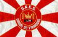 G.R.E.S. Unidos do Viradouro letras