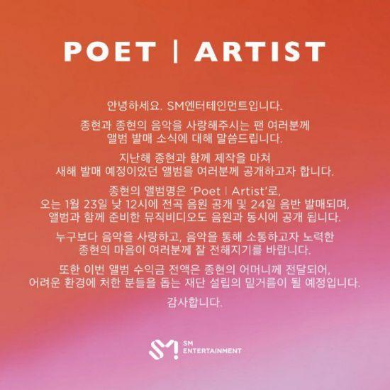 JongHyun letras