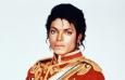 Foto de Michael Jackson by Divulgação