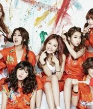 Rainbow (K-pop)