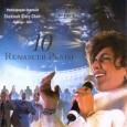 Renascer Praise 10
