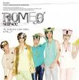 Romeo (EP)