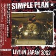 Live In Japan 2002 [EP]