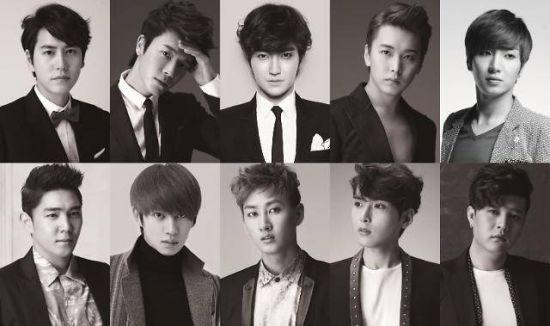 Super Junior letras